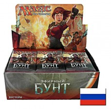 Aether Revolt Russian Booster Box