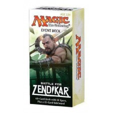 Battle For Zendikar Event Deck Ultimate Sacrifice