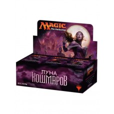 Eldritch Moon Russian Booster Box