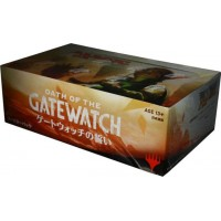 Japanese Oath of the Gatewatch Booster Box