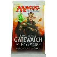 Japanese Oath of the Gatewatch Booster Pack